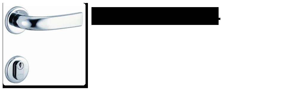 fechadura-arouca-idea-zc